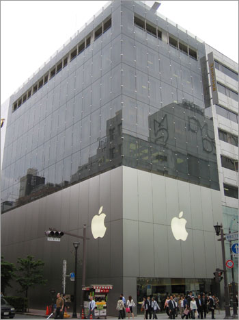 Ginza Japan Apple Store