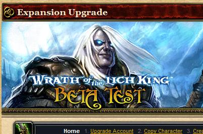 beta upgrade