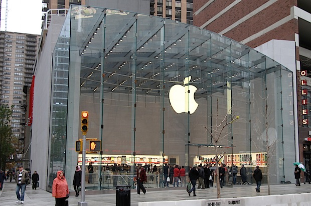 apple store - temple